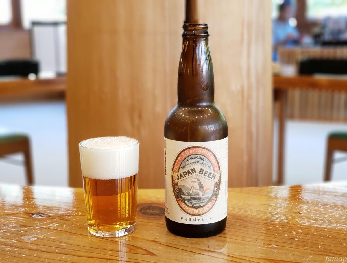 つるつる温泉の多摩の地ビール