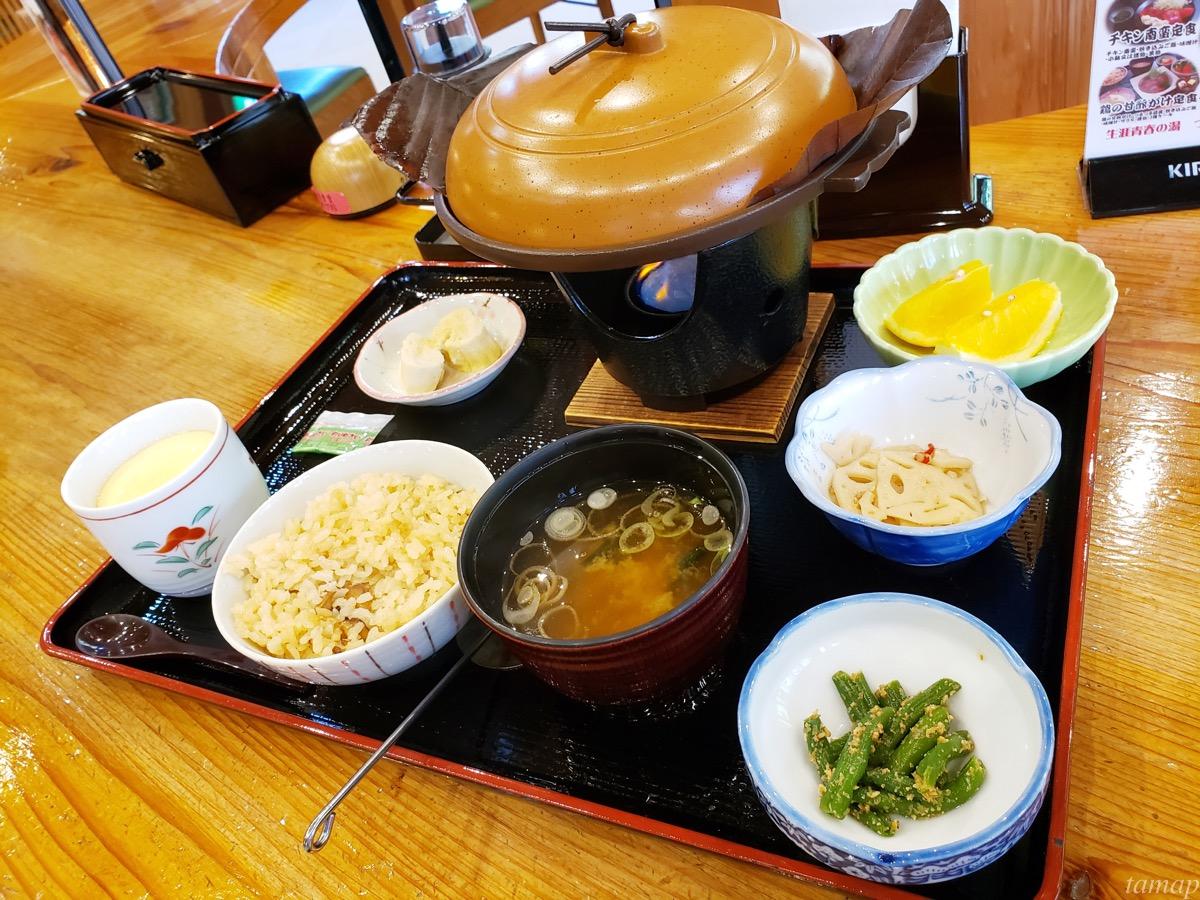 つるつる温泉の東京黒毛和牛のつるつる朴葉焼き
