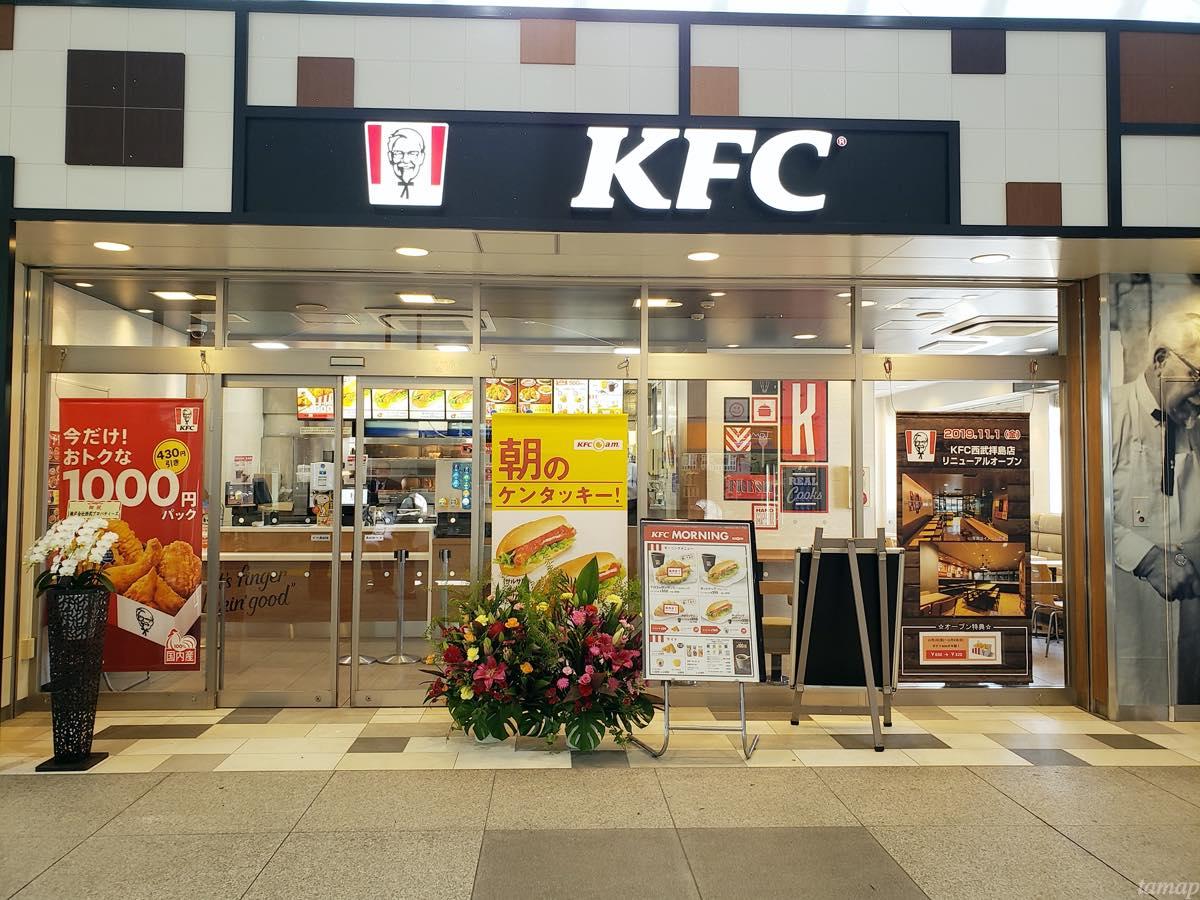 拝島駅のケンタッキー