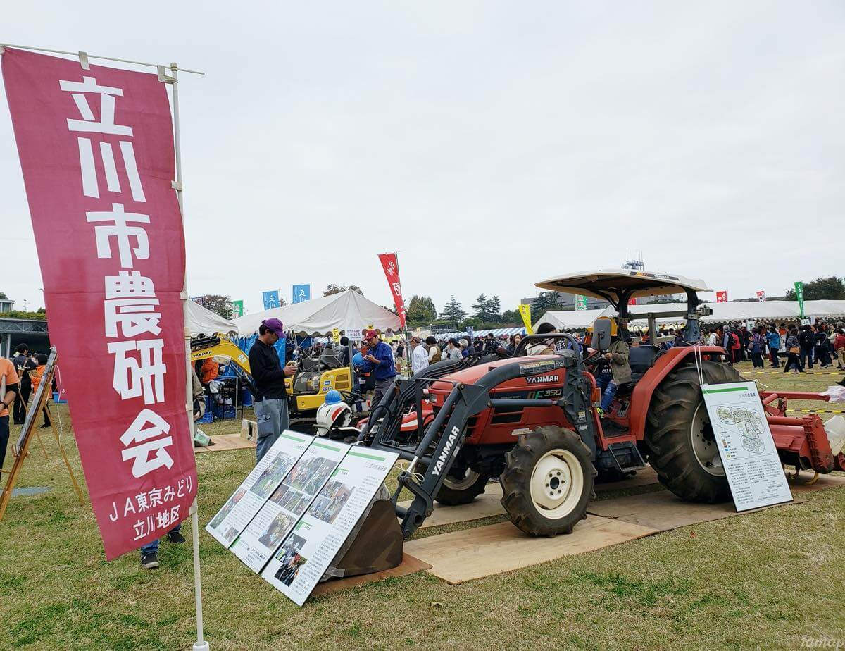 立川市農研会のトラクター