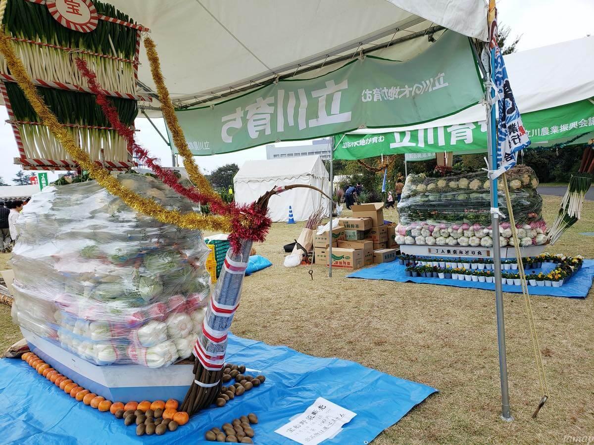 立川産の野菜の宝船