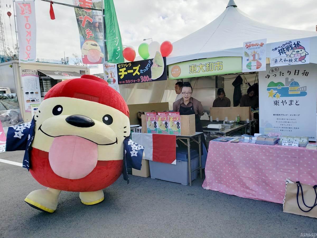 多摩の超文化祭の東大和市のブース