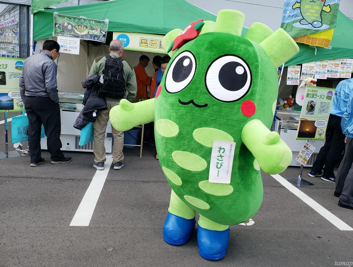 多摩の超文化祭の奥多摩町