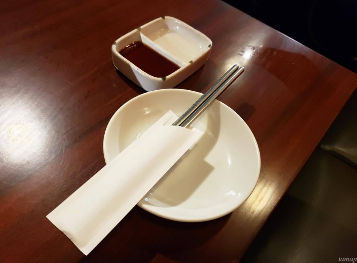 『焼肉 大幸園 立川店』のお箸