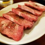 『焼肉 大幸園 立川店』の牛タン