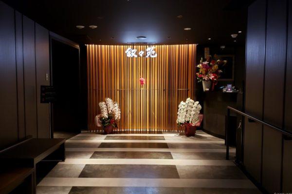 焼肉「叙々苑立川シネマシティ店」がオープン!興味本位で見に行った結果