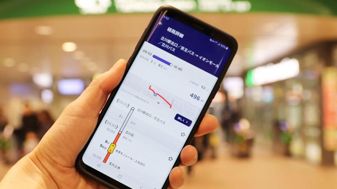「立川おでかけアプリ」でリアルタイム経路検索!JR立川駅からイオンモールむさし村山まで行ってみた