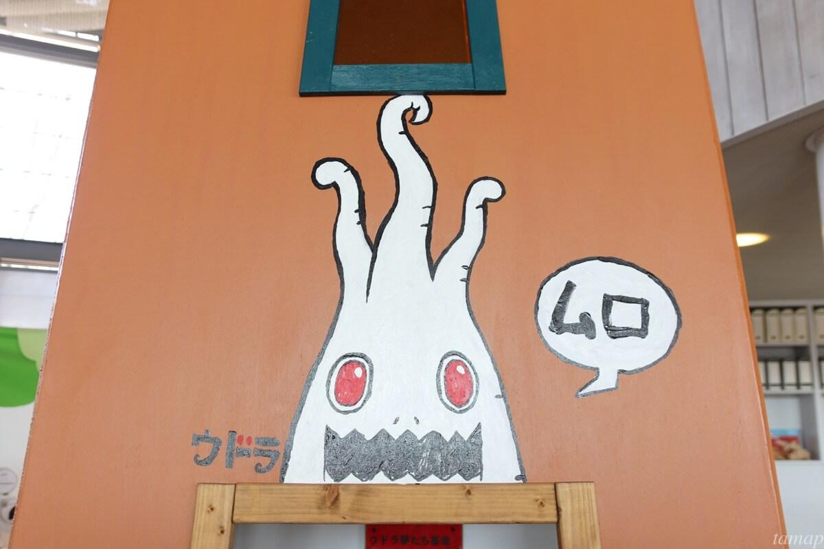 秘密基地に描かれたウドラのイラスト