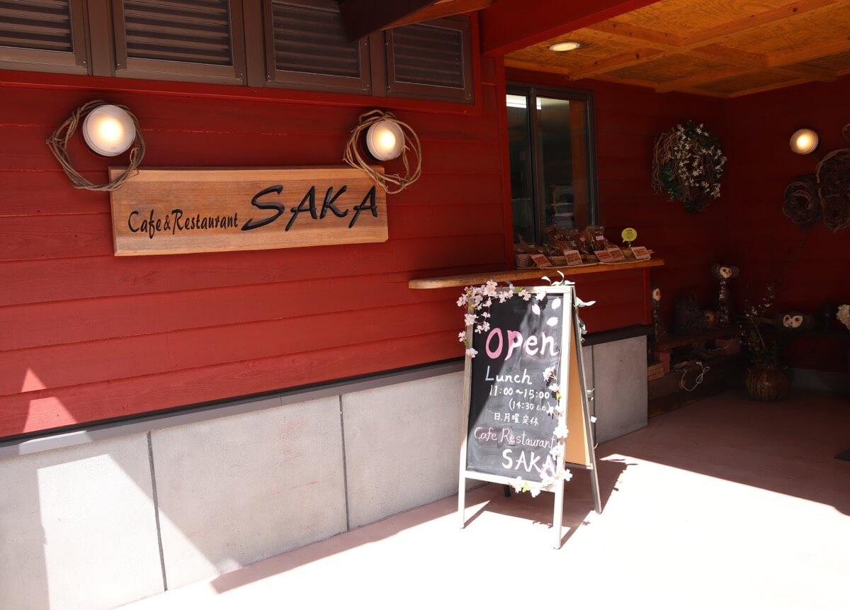 Cafe&Restaurant「SAKA」の入り口