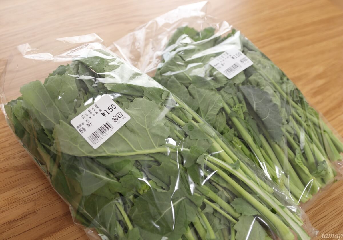 あきる野市ののらぼう菜