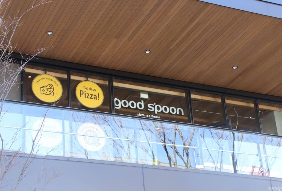 good spoon