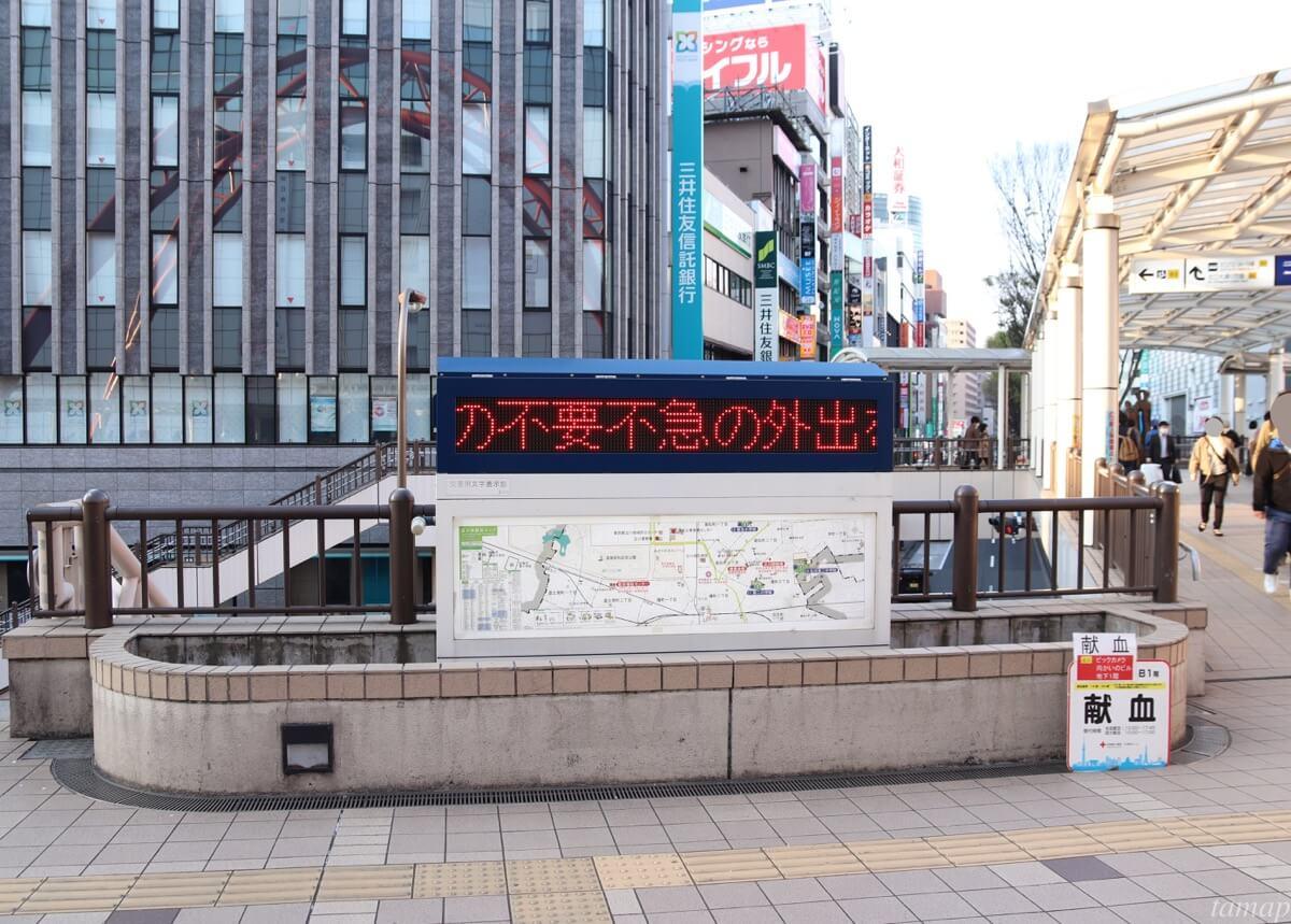 立川駅前の電光掲示板