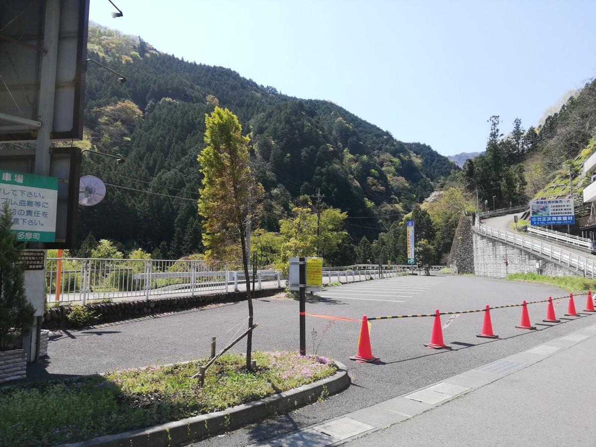 数馬峡橋の駐車場閉鎖状況