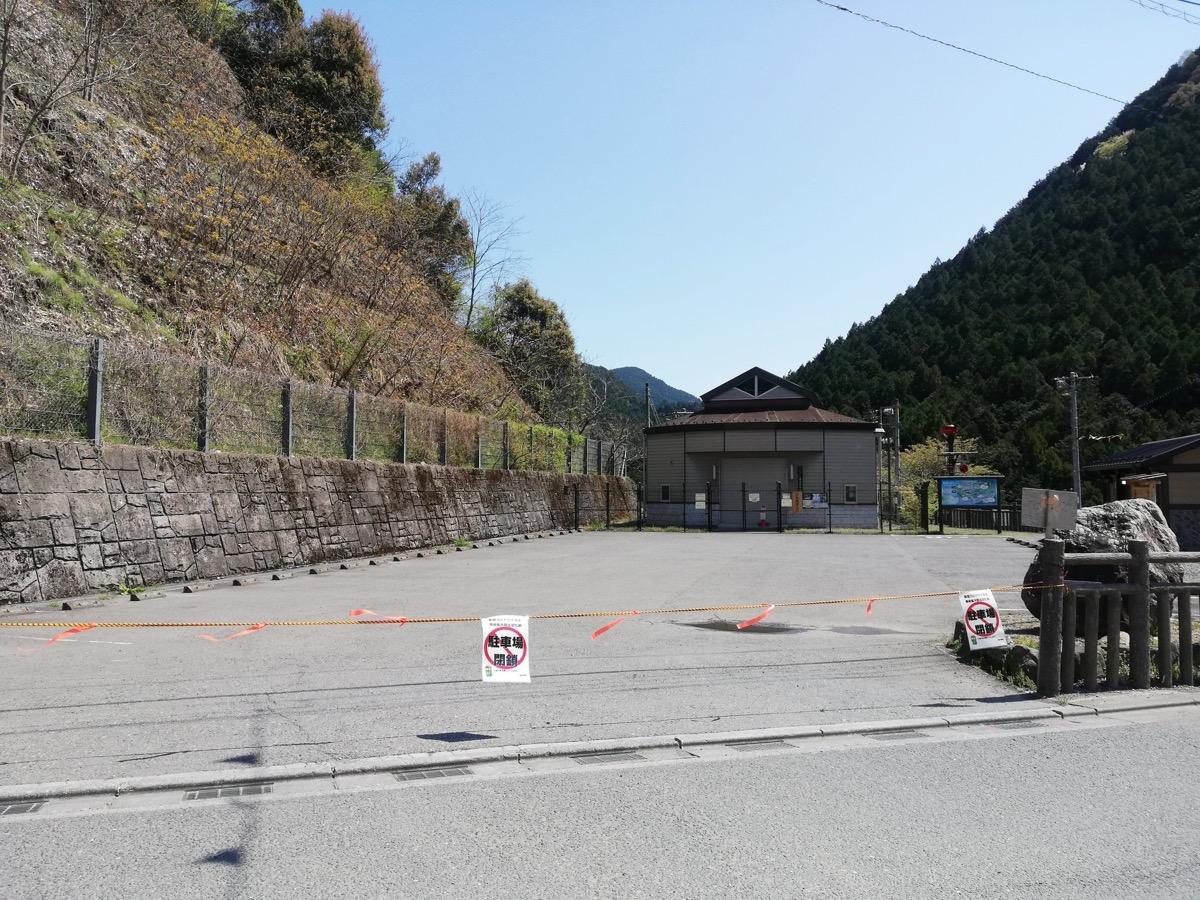 白丸ダムの駐車場