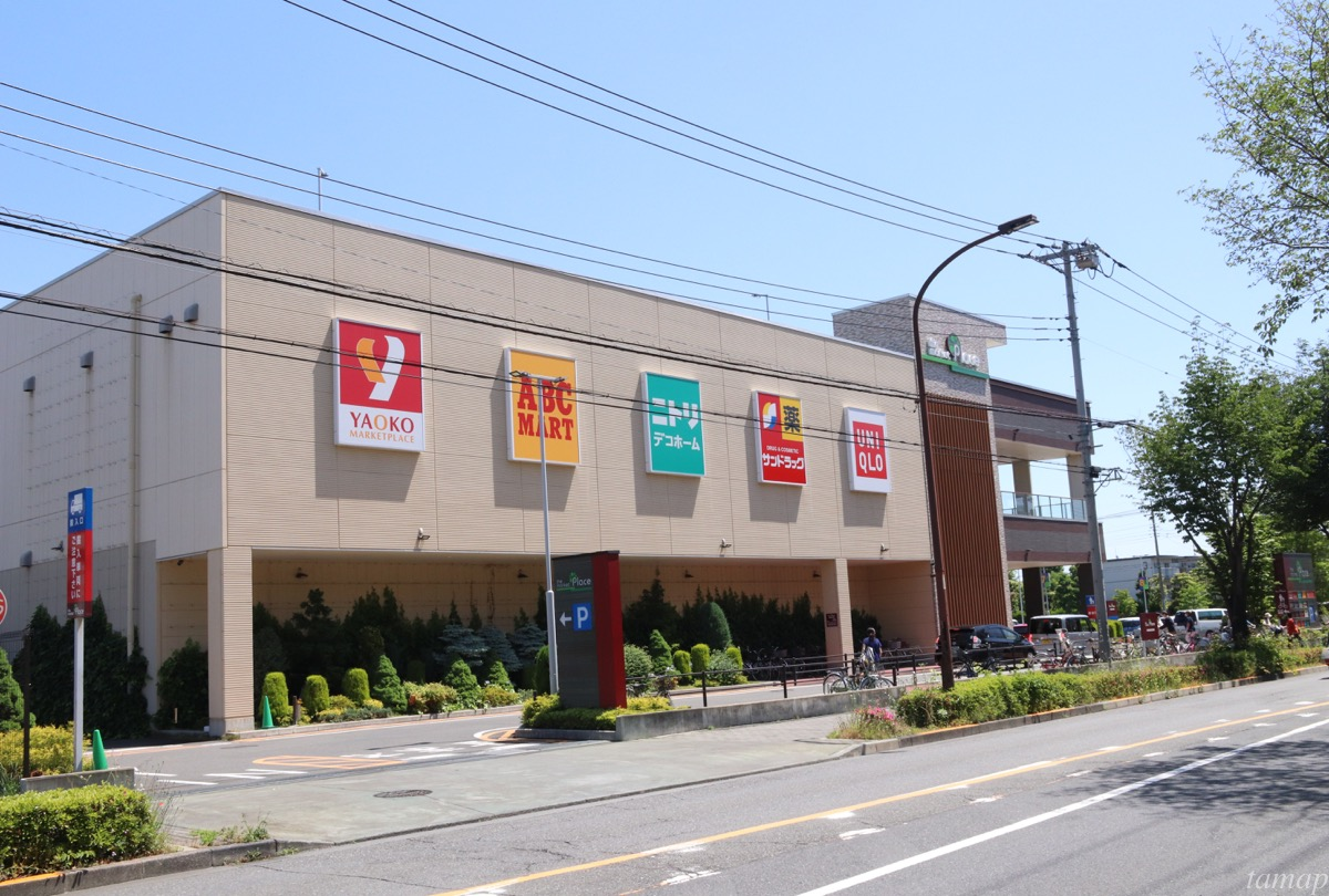 ヤオコー東大和店
