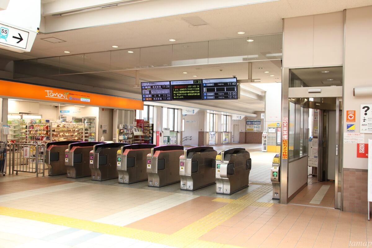 玉川上水駅の改札