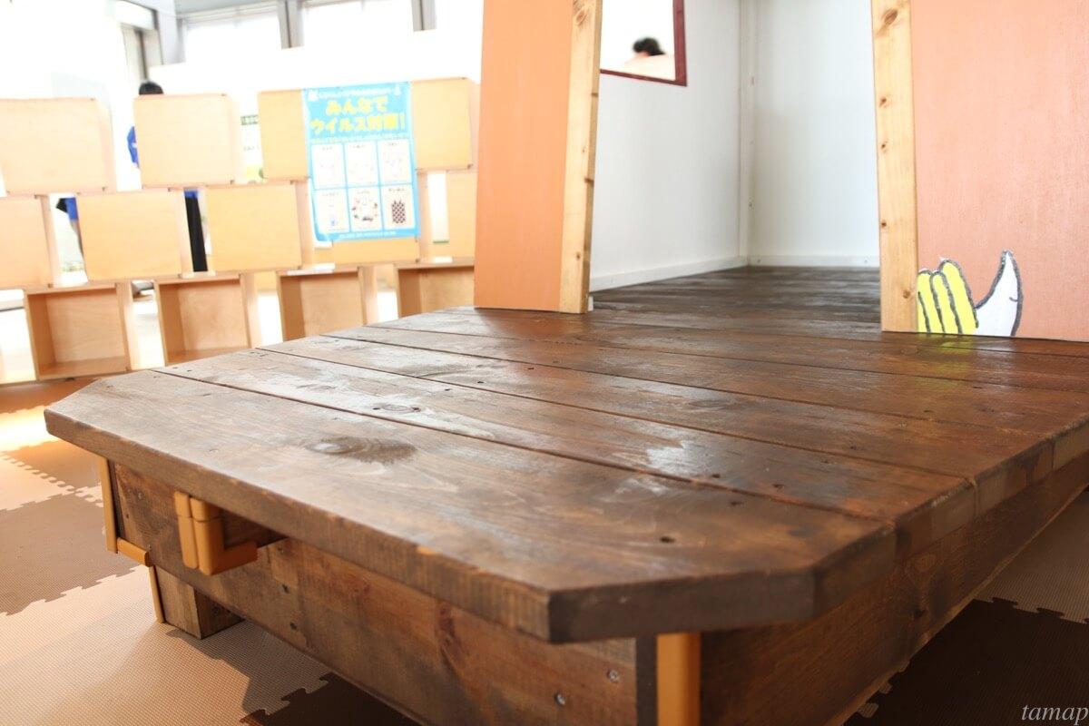 ウドラ秘密基地の台