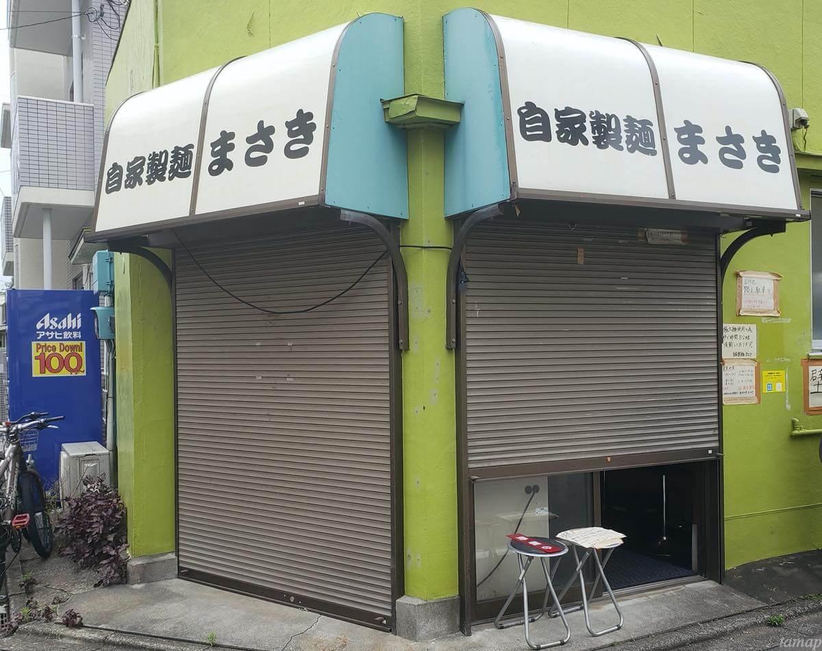 自家製麺まさきの店舗外観