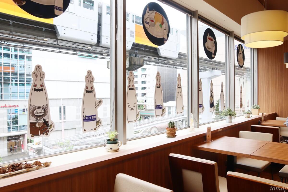 ウドラカフェの窓