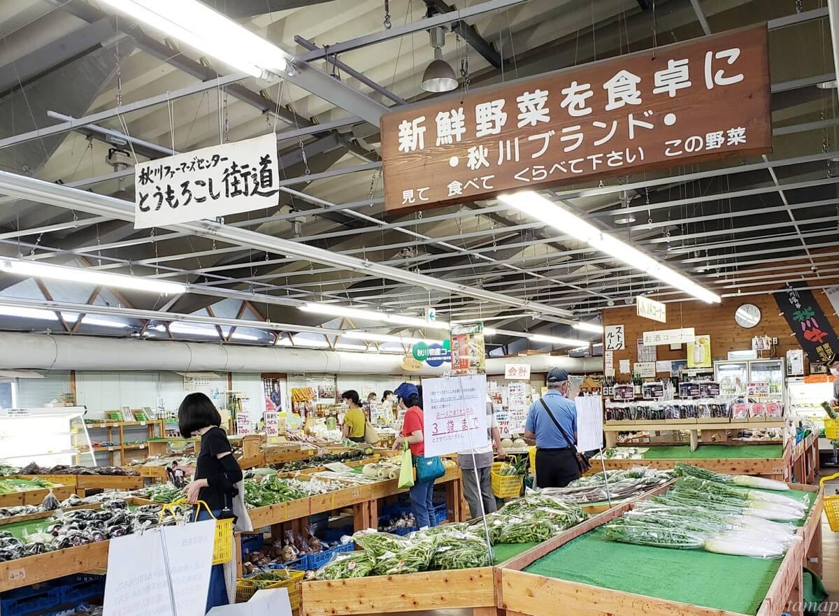 秋川ファーマーズセンターの店内