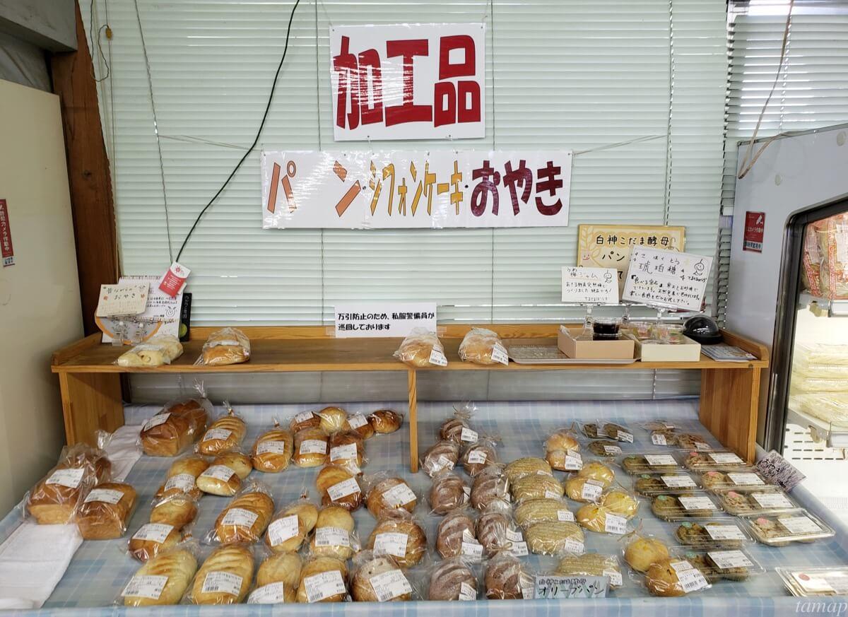 秋川ファーマーズセンターのパン