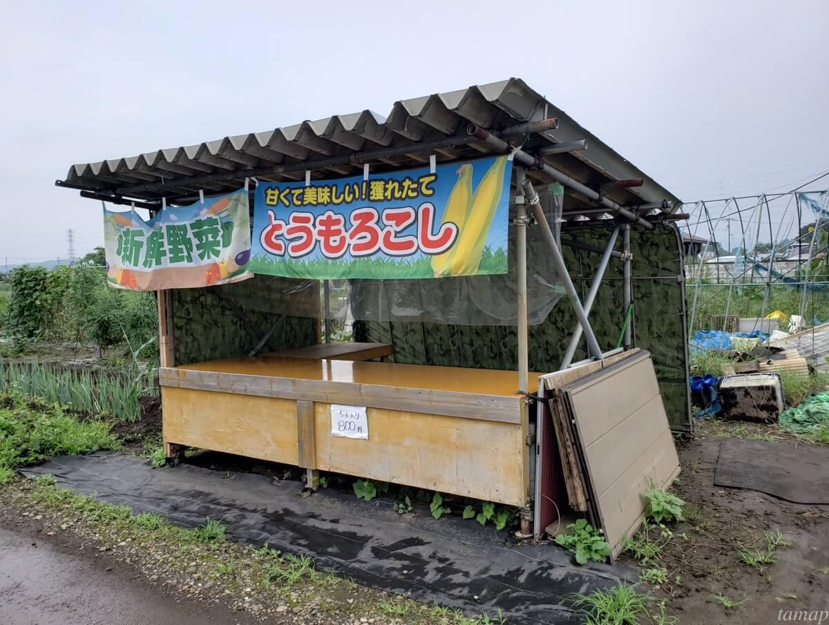 秋川ファーマーズセンターの直売所