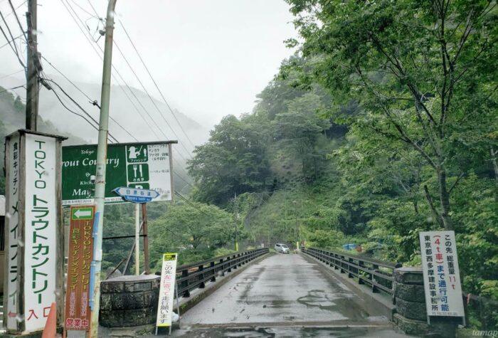 日原街道への道