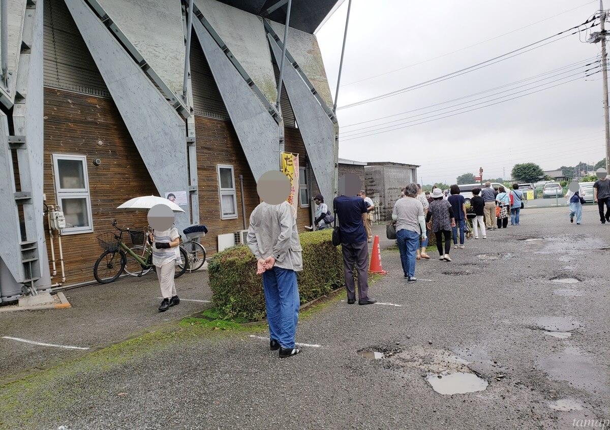 秋川ファーマーズセンターの行列
