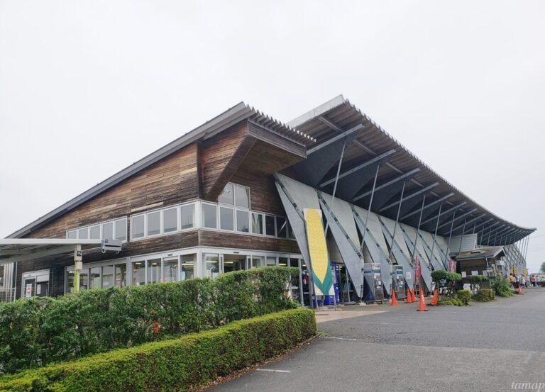 秋川ファーマーズセンターの外観