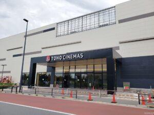 TOHOシネマズ立川立飛、9月10日(木)オープン!TOHOシネマズ初のドリンクバー&IMAXデジタルシアター導入