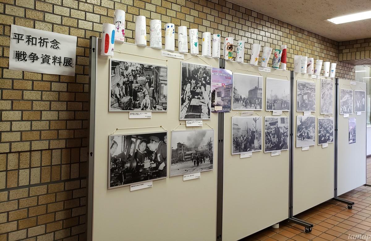 東大和市役所に展示されている平和祈念戦争資料展